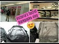 Looking for Back to school backpacks at Victoria's Secret Pink -vlog