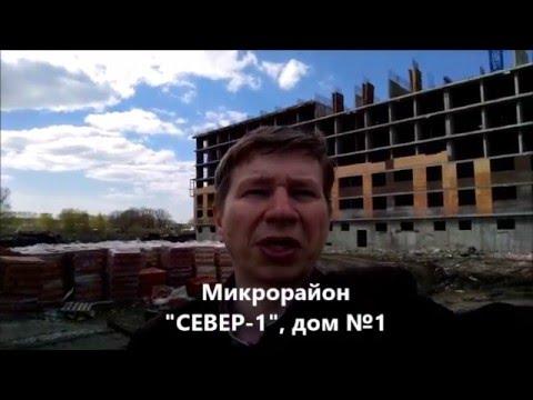 Город Тюмень: климат, экология, районы, экономика