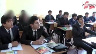 """В школах Таджикистан введён новый предмет """"Конституция"""""""