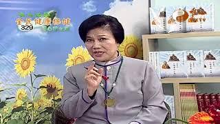 台中榮民總醫院免疫風濕科-吳沂達 醫師(1)【全民健康保健329】