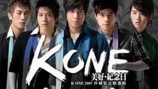 Artist: K-One Song: 孫子愛情兵法Album: 美好紀念日, We r K One.
