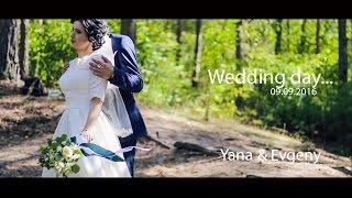 klip Yana&Evgeny