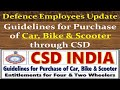 How to Purchase of Car, Bike & Scooter through CSD_Defence Employees latest news