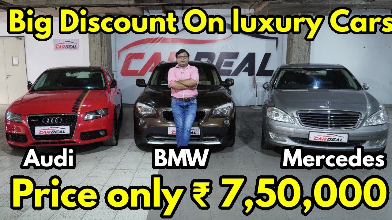 Big Discount On Next To Show Room Condition Luxury Car Price Under 8 Lac | Audi, Mercedes,BMW |  NTE