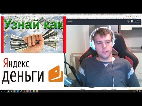 5 сайтов для заработка на играх с выводом денег на Яндекс Деньги