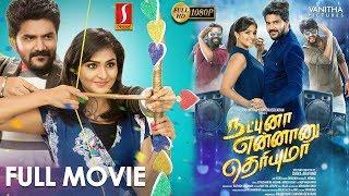 Natpuna Ennanu Theriyuma Tamil Full Movie   Kavin   Remya Nambeesan   Arunraja Kamaraj