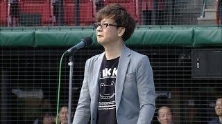 「がんばろう東北デー」と題されたこの試合。国歌斉唱に宮城県塩竈市出...