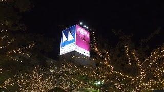 【千葉・千葉】JR稲毛海岸駅前イオンマリンピアで11月3日、ウインターイ...