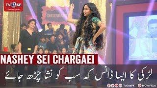 Larki Ka Aisa Dance Kay Sab Ko Nasha Charh Gaya   Aap Ka Sahir Dance Compitition Season 2