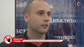 Владислав ГРЯЗНЕВ. (Краткое интервью)