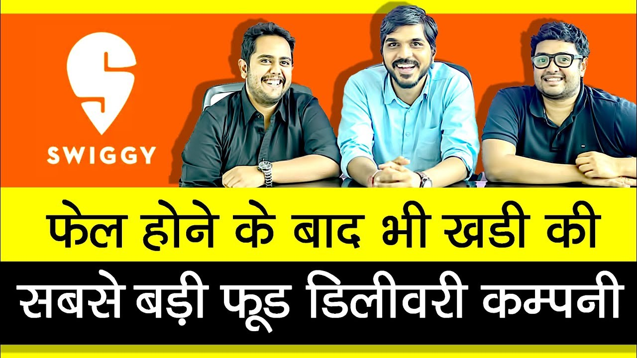 Powerful Motivation with Swiggy Success Story   Best Food Delivery Apps   Startup Story India