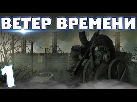 Компьютерна игра STALKER Сталкер Народная