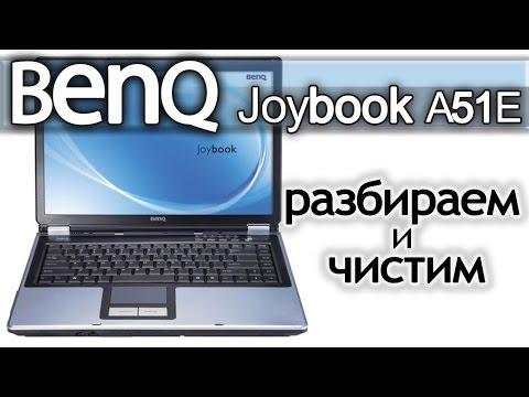 BENQ A51E LAN DRIVERS FOR WINDOWS XP