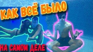 ОДИН ЧАС ПОД ВОДОЙ БЕЗ ВОЗДУХА (БЭКСТЕЙДЖ)/ Rau Tv