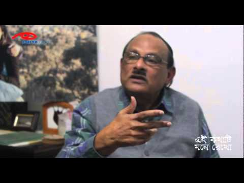 An interview with Dr A Mansur M Masih (Canberra resident) part 1 of 3