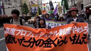 5.13 非正規メーデー in 新宿