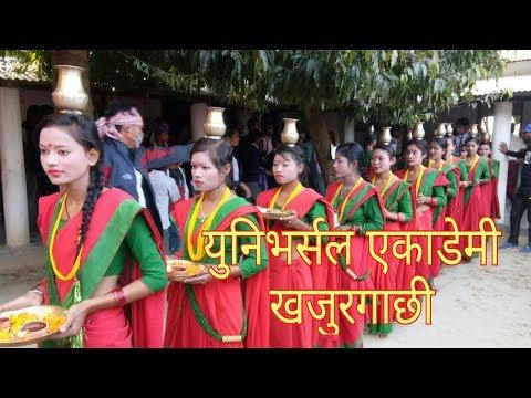 Nepali folk and cultural dance by universal academy khajurga