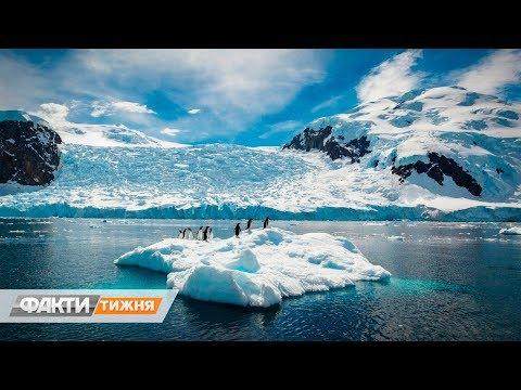 Таинственная Антарктида. Что