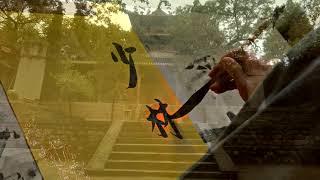 Shaolin Reise 2019