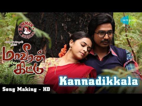Maaveeran Kittu - Kannadikkala Song Making...