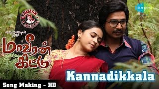 Maaveeran Kittu Lyrical Video Songs Online | D.Imman | Jithin Raj, Pooja Vaidhyanath