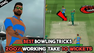 Best Bowling Tips & Tricks to take quickly 10 wickets in Wcc-2 2.8.1 Version   Teeky Tech