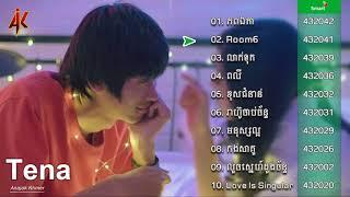 Tena - ថេណា - ភពឯកា- Room6