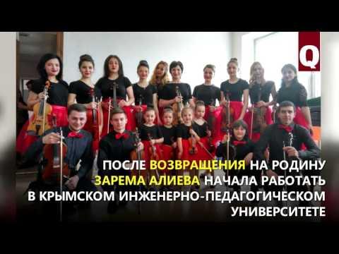 Зарема Алиева: её душа поёт, как райская скрипка
