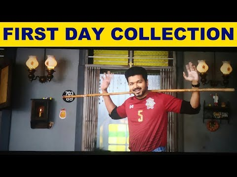Bigil's First Day Collection Report.! | Thalapathy Vijay, Nayanthara | Bigil Movie Review