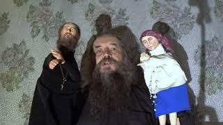 СМЕРТЬ ДЕСАНТНИКА  Кукольные рассказы - показы  1