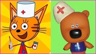 Три Кота ДОКТОРА - Ми-ми-мишки лечат КОТИКОВ Мультик-игра для детей