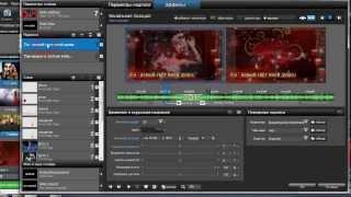 Как добавить проект в программу ProShow Producer(Как добавить проект в ProShow Producer. В этом видео( не хочется почему то называть уроком- сама ещё учусь) я Вам..., 2014-01-09T21:16:23.000Z)