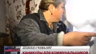 Новости. Холодные праздники(, 2013-01-09T11:27:32.000Z)