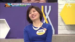 (주목!) 셀룰라이트를 타파해 주는 '레몸밤' 농축 분말 활용 방법!! thumbnail