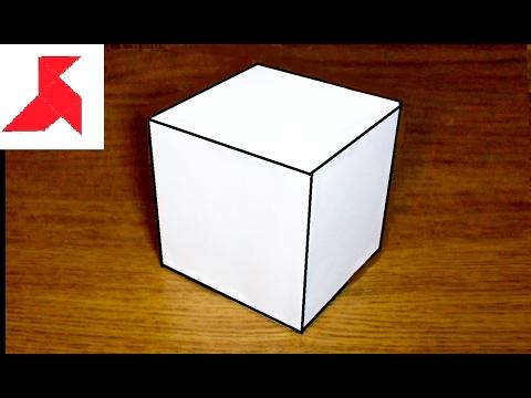 Как сделать модульный оригами КУБИК из бумаги А4, своими руками?