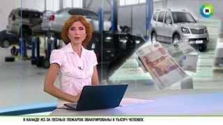 видео Круглосуточное оформление ОСАГО в Москве