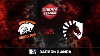 Virtus.Pro vs Liquid, ROG DreamLeague, game 1 [GodHunt, DeadAngel]