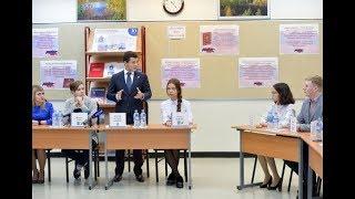 Дмитрий Артюхов провел открытый урок в Обдорской гимназии по Конституции РФ