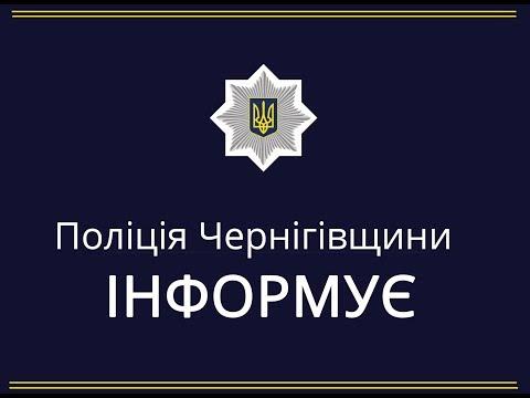 Поліція розслідує спалах гепатиту в школі Чернігова
