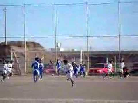 Gol de El Condor