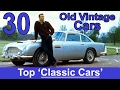 Old shiny automobiles are classic cars - 30 Beautiful Vintage Cars!