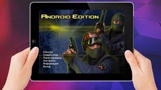 Как скачать Counter Strike 1.6 на Андроид? Подробная инструкция