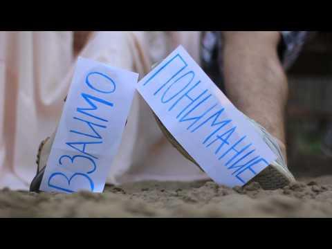 Поздравления на свадьбу от свидетелей - Ржачные видео приколы