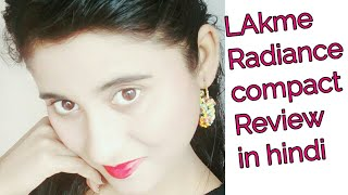 Lakme Radiance compact natural pearl Review in hindi | For Fair skin | Pallo beauty art