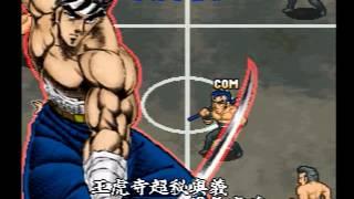 PlayStation用ソフト 魁!!男塾 怒馳暴流(ドッチボール)の序盤プレイ動画...
