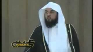 فضل العشر الاوائل من ذي الحجه للشيخ محمد العريفي