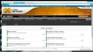 Как вставить видео на блог(Skype: ademakova ДРУЗЬЯ !!! БЕСПЛАТНЫЙ ВХОД!!! ИСПАН..., 2014-06-11T19:23:26.000Z)