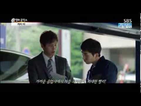 Joo Won @ Catch me prevw - Movie World 131207