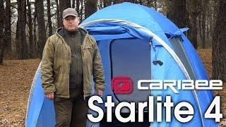 Caribee Starlite 4: обзор палатки
