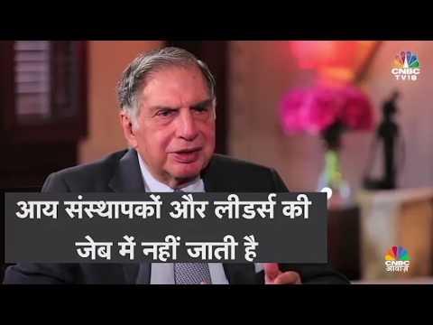 Ratan Tata On The Tata Group